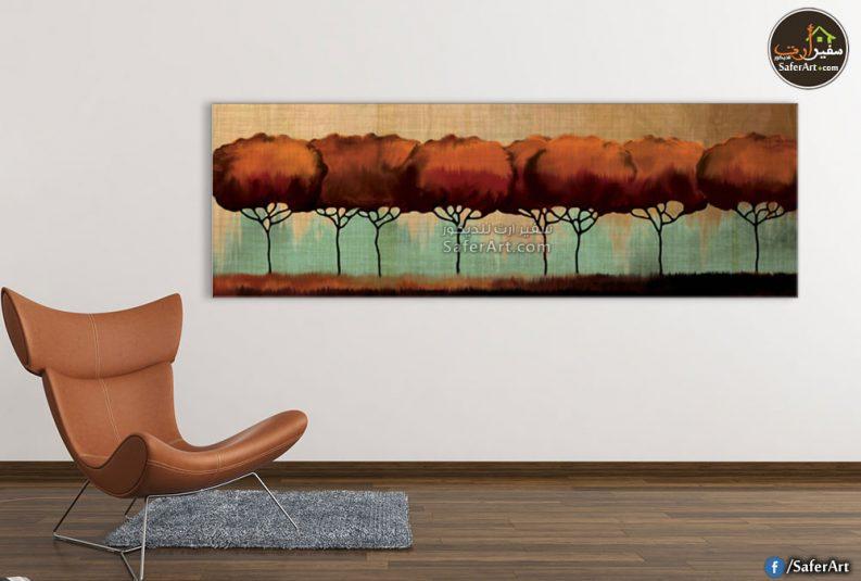 تابلوه اشجار الخريف