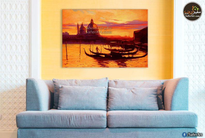 تابلوه حائط مودرن لمنظر طبيعي باللون البرتقالى مركب داخل بحر