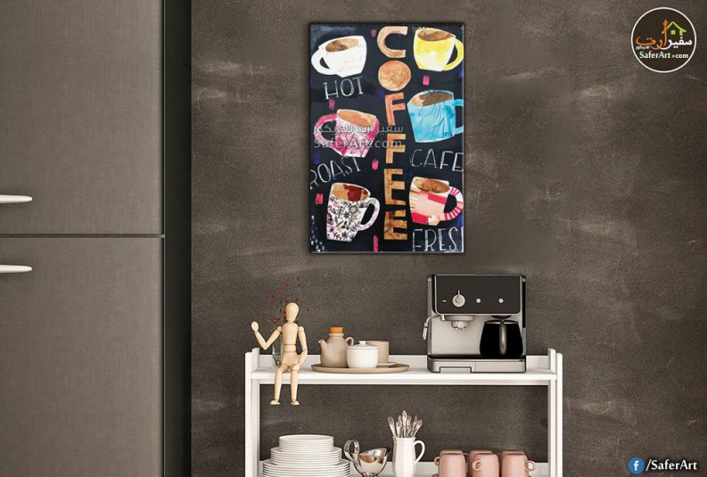 لوحه حائط مميزه وجديده لتصميمات المطابخ