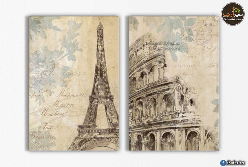 لوحات -برج ايفل
