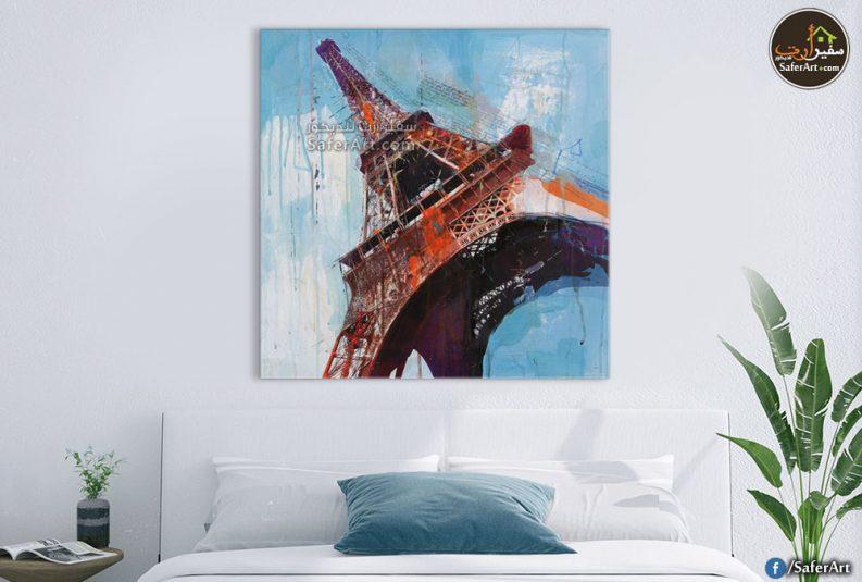 لوحات مودرن رومانسي للبيع فى مصر, تصميم هادئ لبرج ايفل