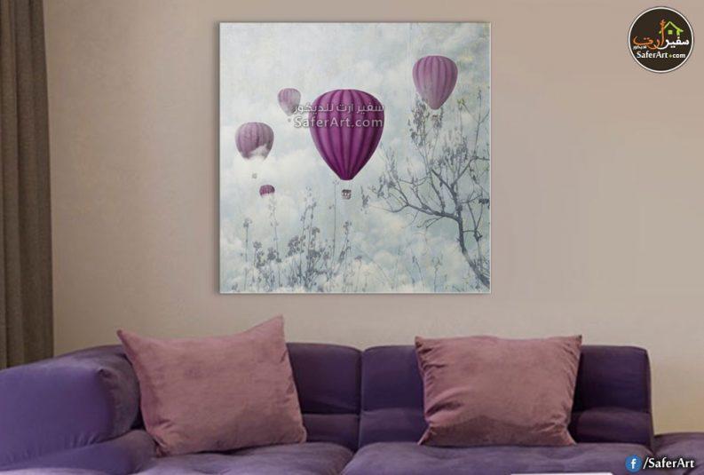 تابلوه حائط مودرن,منطاد هوائي بالوان جديده وراقيه
