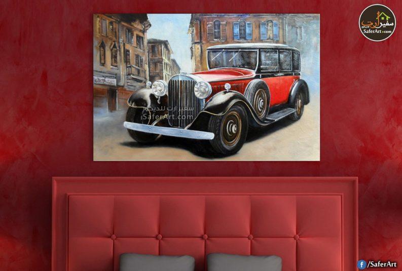لوحات مودرن جديده لسيارات كلاسيكيه