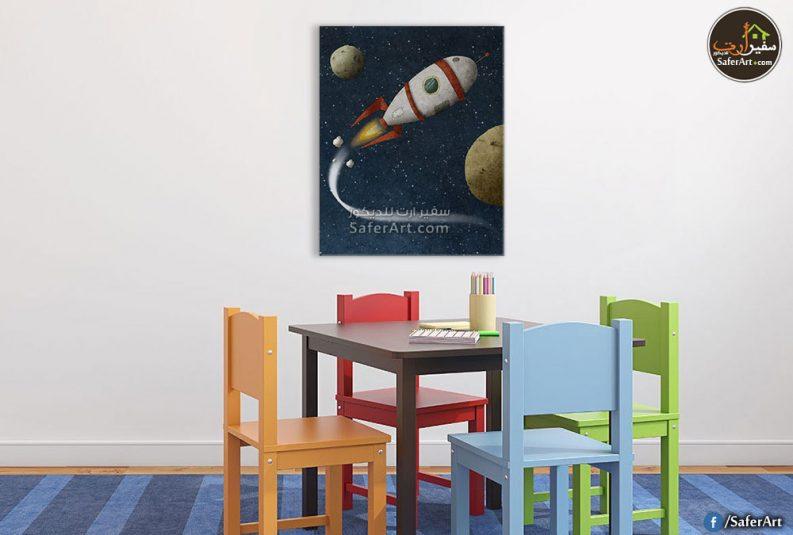 تابلوه حائط مودرن الفضاء