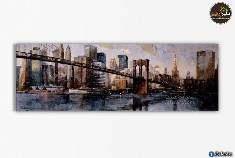 لوحه لجسر مدينه