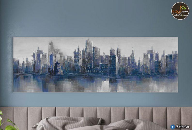 MELANCHOLY CITY لوحه حائط مودرن لمدينه مشهوره مرسومه بشكل تجريدي