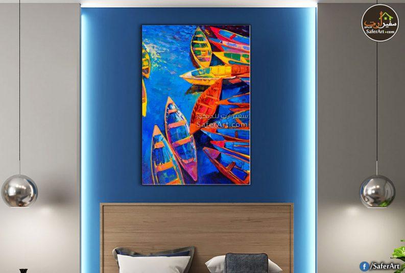 لوحه حائط مميزه بالوان زاهيه وجديده لمجموعه من القوارب
