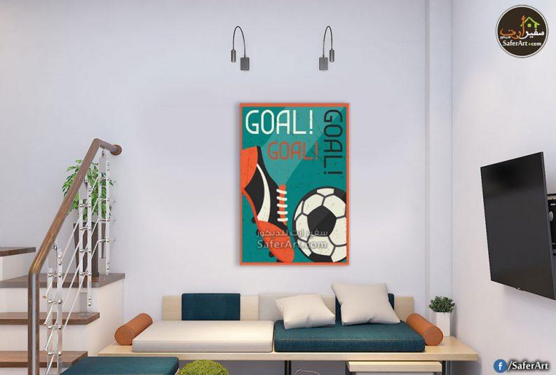لجميع محبي وعشاق الرياضه وكره القدم