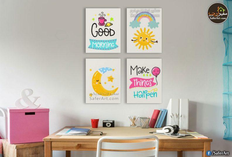 لوحات رسومات بسيطه للاطفال بالوان زاهيه وجذابه لشمس وقمر باللون الاصفر