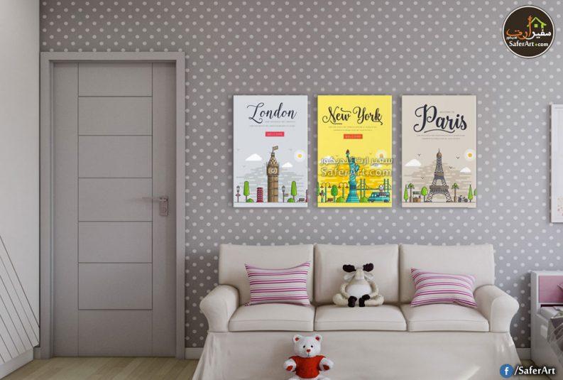 بعض اشهر المدن السياحيه لندن-نيويورك-باريس