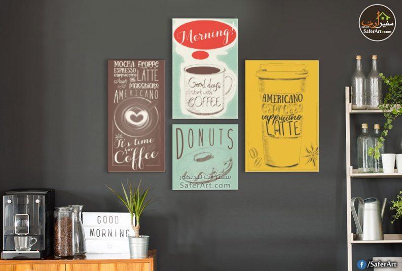 تابلوهات حائط مودرن مناسبه للكافيهات وغرف تناول الطعام والمطابخ