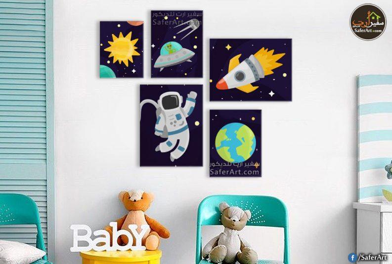 تابلوهات مودرن محببه لدى الاطفال زرقاء( لرئد فضاء