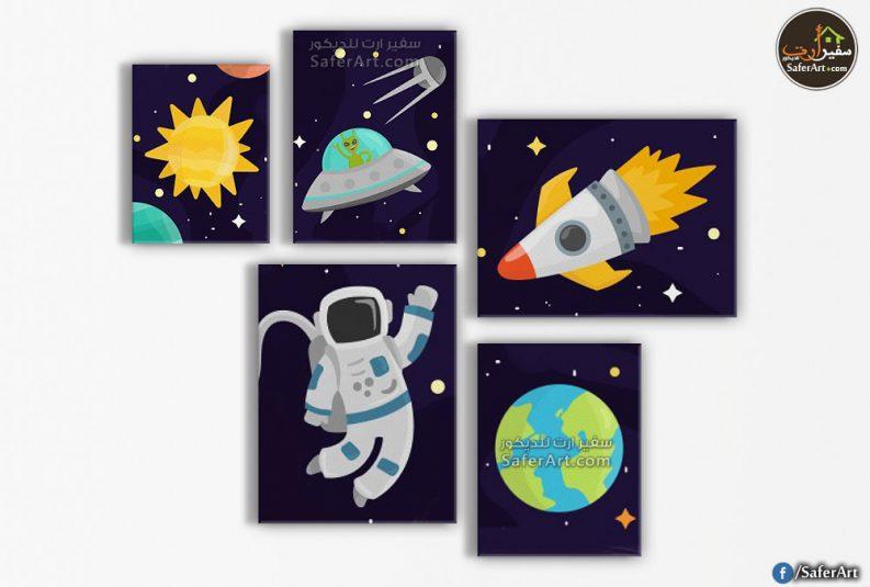 تابلوهات مودرن- الفضاء