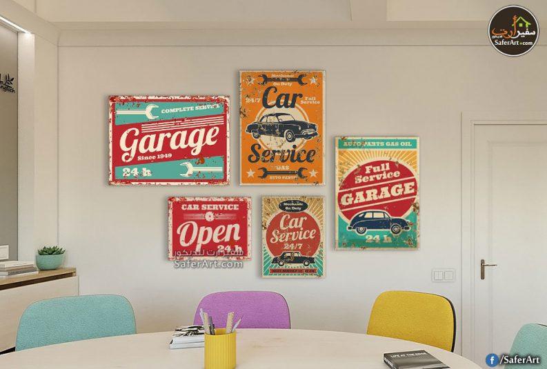 تابلوهات حائط مودرن لشركات صيانه سيارات