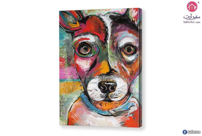 لوحه ملونه -كلب