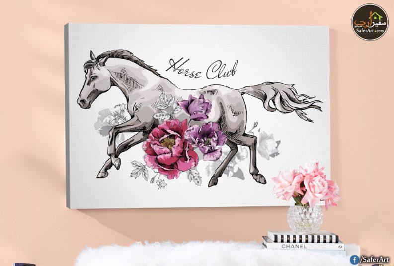 لوحه حائط مودرن مميزه جدا لحصان باللون الابيض صمم خصيصا لغرف البنات