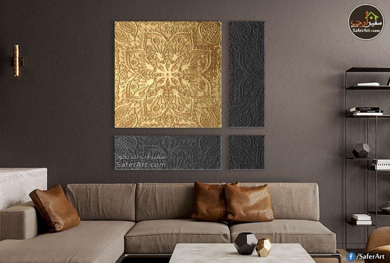 لوحات ذهبي واسود للديكور زخارف هندسيه مرسومه بطريقه مودرن بارزه
