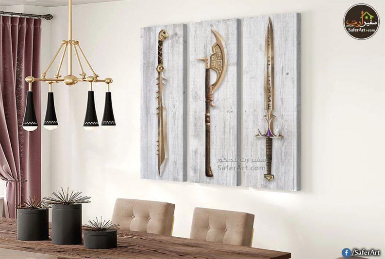 لوحات حائط لمحبي المبارزه والاسلحه لمجموعه ادوات حرب