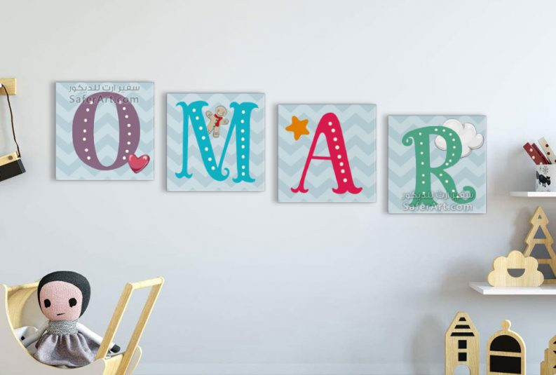 الان اختارى تابلوهات لغرف الاطفال لاسم طفلك مرسومه بطريقه جديده ومودرن