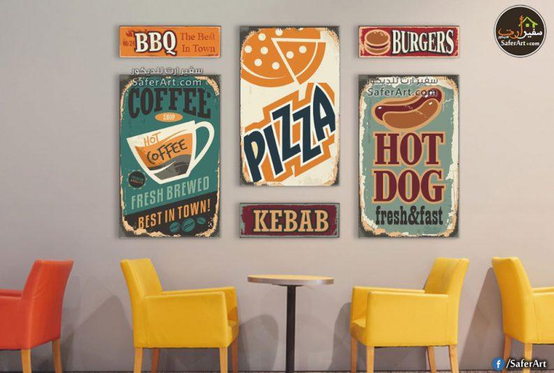 تابلوهات مودرن للمطاعم وغرف تناول الطعام (كافيه -بيتزا-هوت دوج)