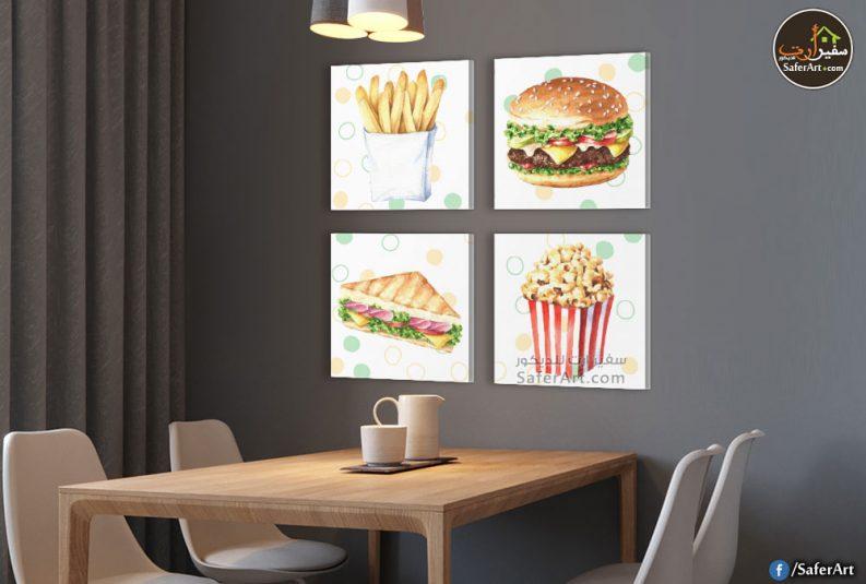 لوحات مودرن مميزه للمطابخ (ساندوتش-بيتزا-بطاطس-فشار)