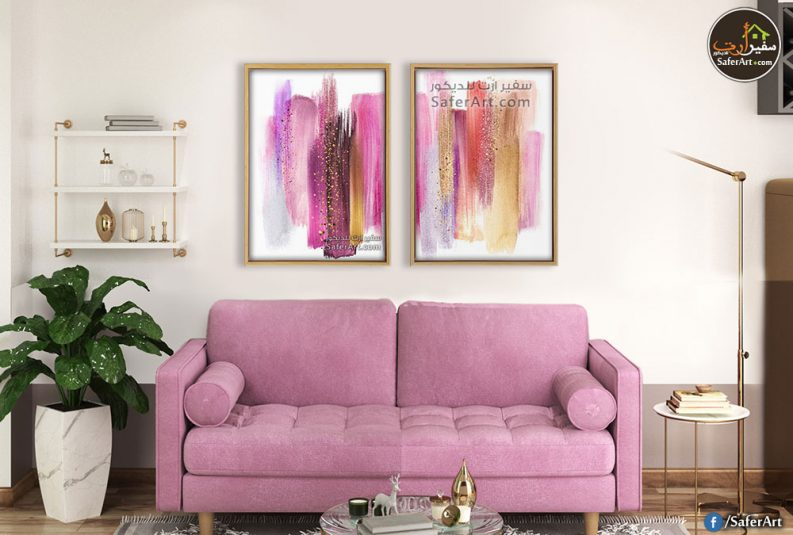 لوحات حائط مودرن تجريديه باللون الموف وتدرجاته