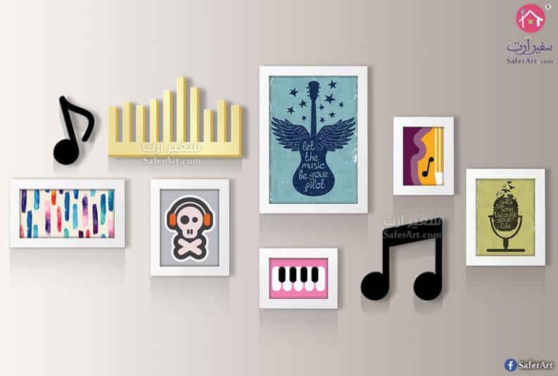 music-gallery-wall-art-egypt