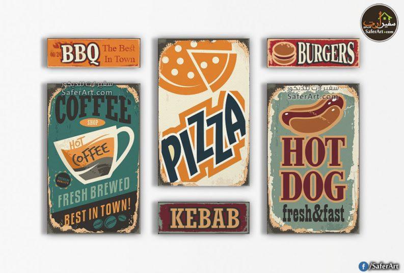 بيتزا-هوت دوج-قهوه