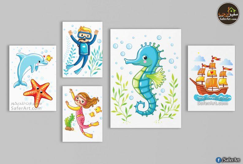 لوحات حيوانات مائيه