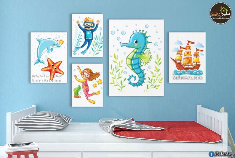 لوحات حائط مودرن لغرف الاطفال ,حيوانات مائيه مرسومه بطريقه كرتونيه