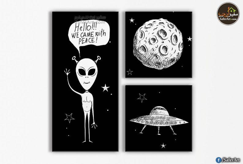 لوحات كائنات فضائيه