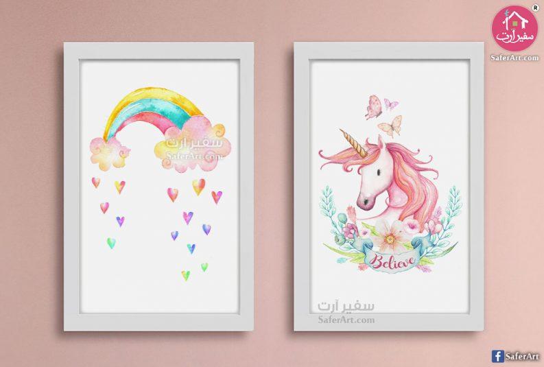 unicorn تابلوه مودرن لغرف الاطفال