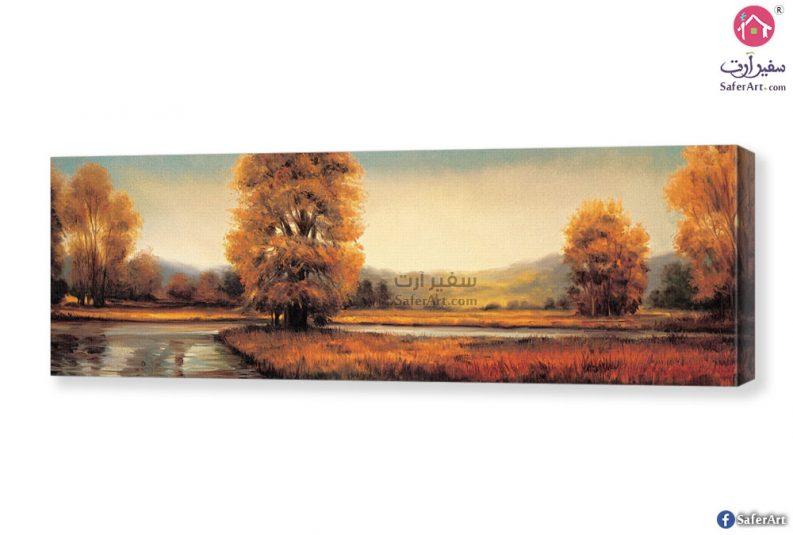 منظر طبيعي-بانوراما