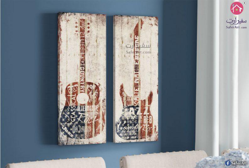 لوحه حائط مودرن مميزه وجذابه جدا لجيتار مناسب