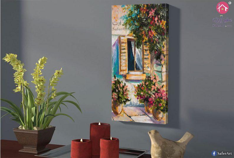 تابلوه مودرن شباك منزل امامه مجموعه من الزهور والورود
