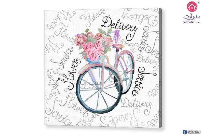 تابلوه-دراجه بينك