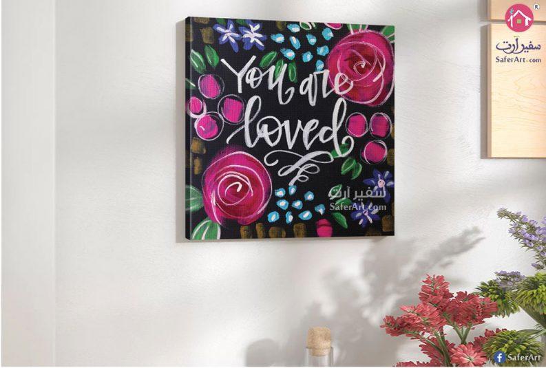 تابلوه مودرن رومانسي لمجموعه من الورود والزهور