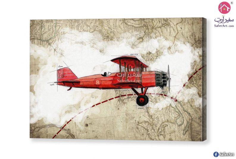 طائره مودرن حمراء