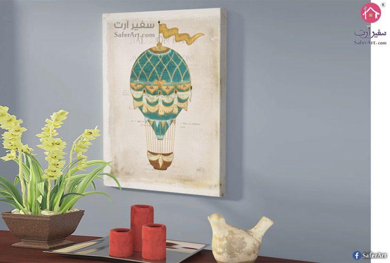 تابلوه مودرن مميز باللون الاخضر لرسمه منطاد هوائي