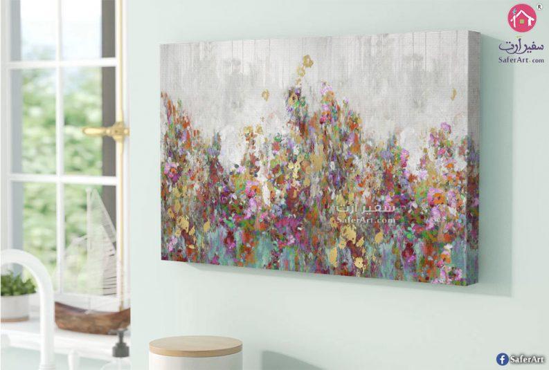 تابلوه ملون بالوان كثيره لحقل به مجموعه من الزهور