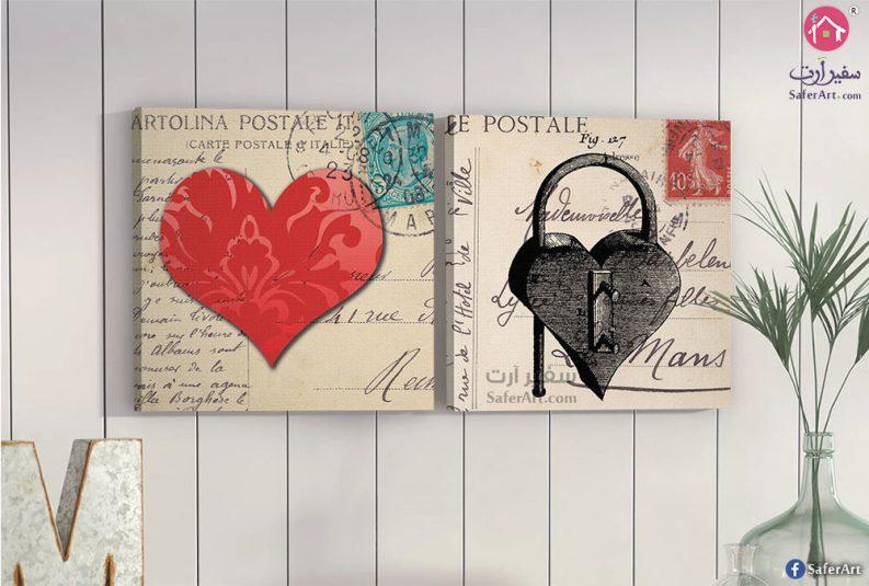 18198 - Key To My Heart II