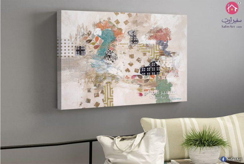 تابلوه مميز لرسومات بسيطه متنوعه مرسومه بالوان متعدده