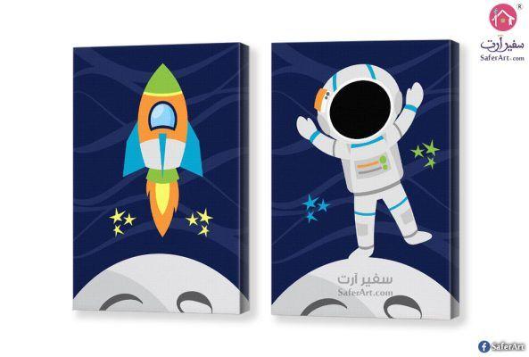 تابلوه اطفال - الفضاء