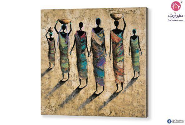 لوحه مودرن - افريقيا