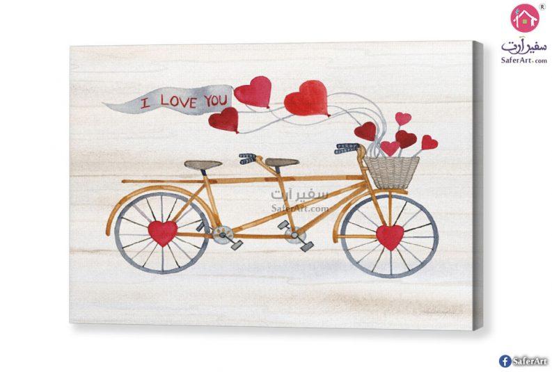 تابلوه مودرن – دراجة