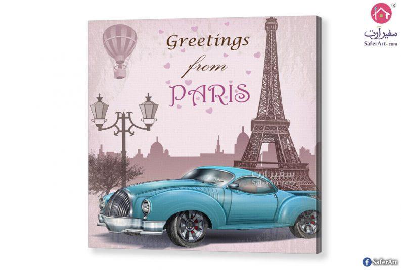 لوحه حائط باريس