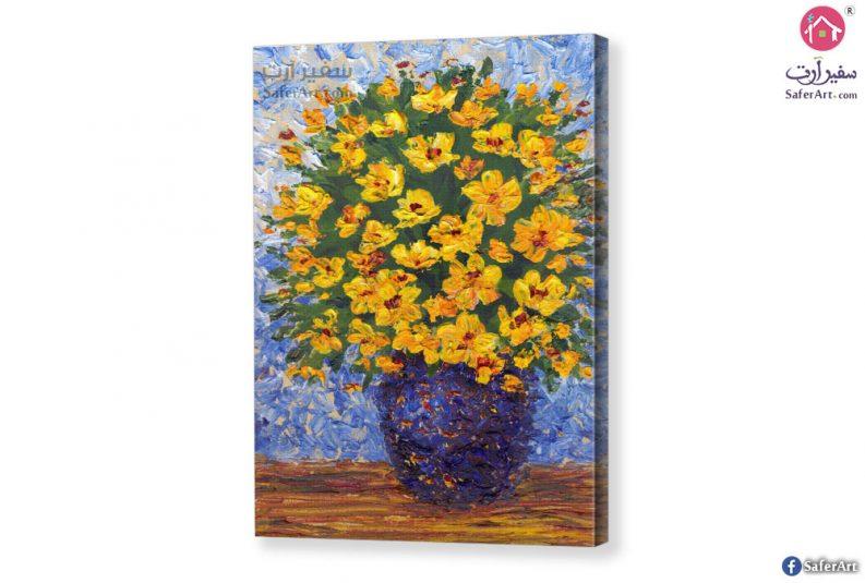 تابلوه زهور صفراء