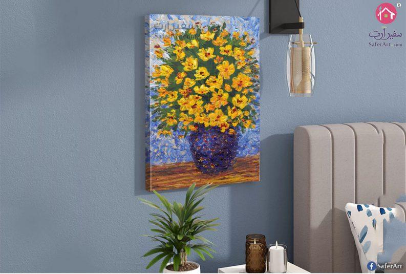 لوحه مميزه لمجموعه من الزهور والورود الصفراء