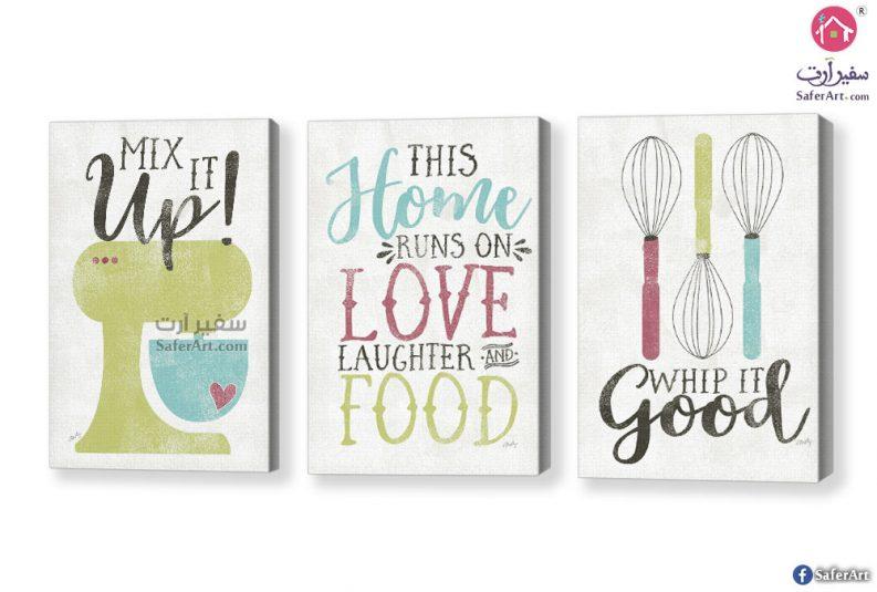 for-kitchen