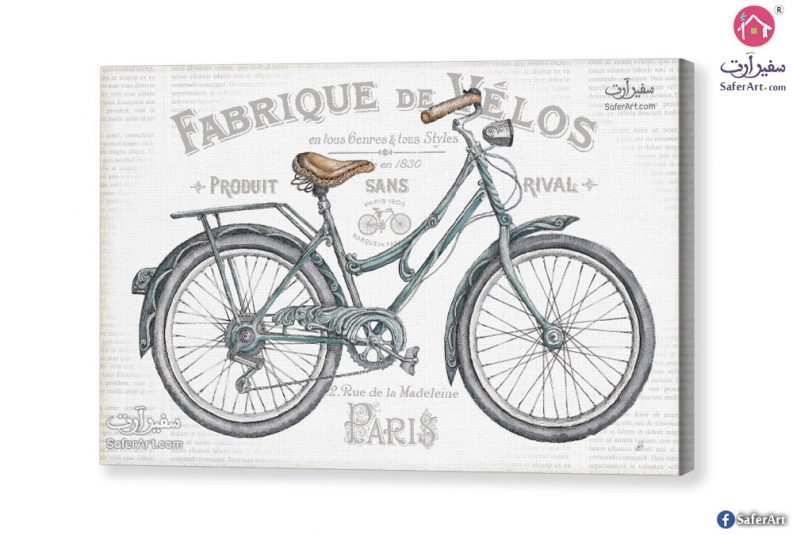 Bicycles-art3